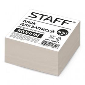 Блок д/записей 9*9*5 непроклеен. белый Staff эконом 126574