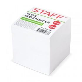 Блок д/записей 9*9*9 непроклеен. белый Staff 126366