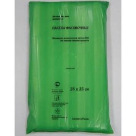 Пакет фасов. 18+8х35, 10мкм (евро зеленый) ФНД519