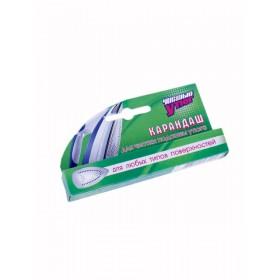 Карандаш для чистки утюга 30г (00056257)