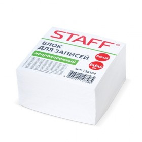 Блок д/записей 9*9*5 непроклеен. белый Staff арт.126364