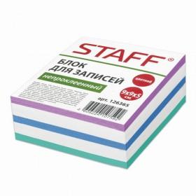 Блок д/записей 9*9*5 непроклеен. цветной Staff арт.126365