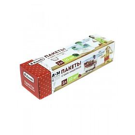 Пакеты для заморозки с safe защелкой 2л (10шт)