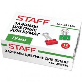 Зажимы для бумаг 19мм 12шт. Staff цветные арт.225156