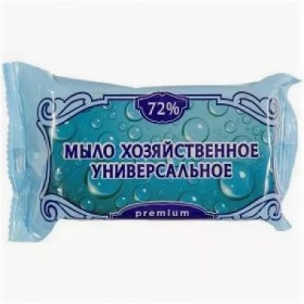 Мыло хозяйственное 72% 150гр