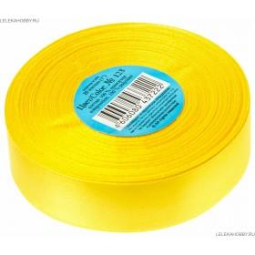 Лента текстильная Атлас 2,5см (25) желтая