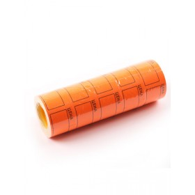 Ценник 40х50 оранжевый 602