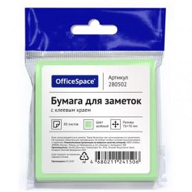 Блок самокл. 75*75мм 80л. 4цв. в ассорт. (OfficeSpace) 280501, 280502, 280503, 280504