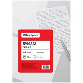 Бумага писчая А4 55г/м2 100л. нелинован. OfficeSpace/153178